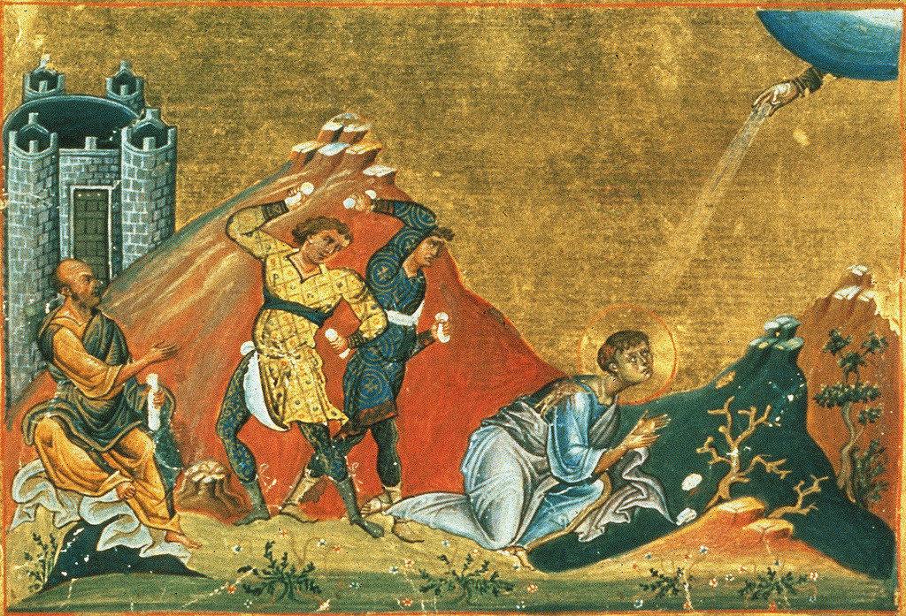 Стефан святой